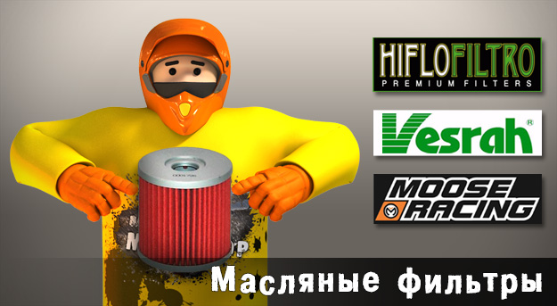 http://www.dirtmotoshop.ru/data/slideshow/8.jpg