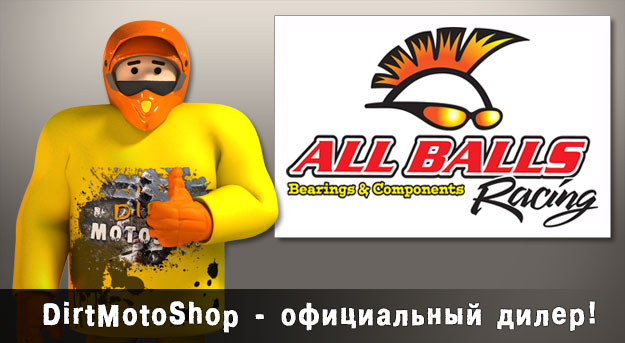 http://www.dirtmotoshop.ru/data/slideshow/9.jpg