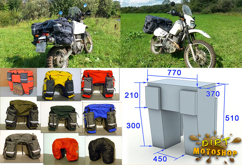 http://dirtmotoshop.ru/news/035/dirtmotoshop-bag-xl100.jpg