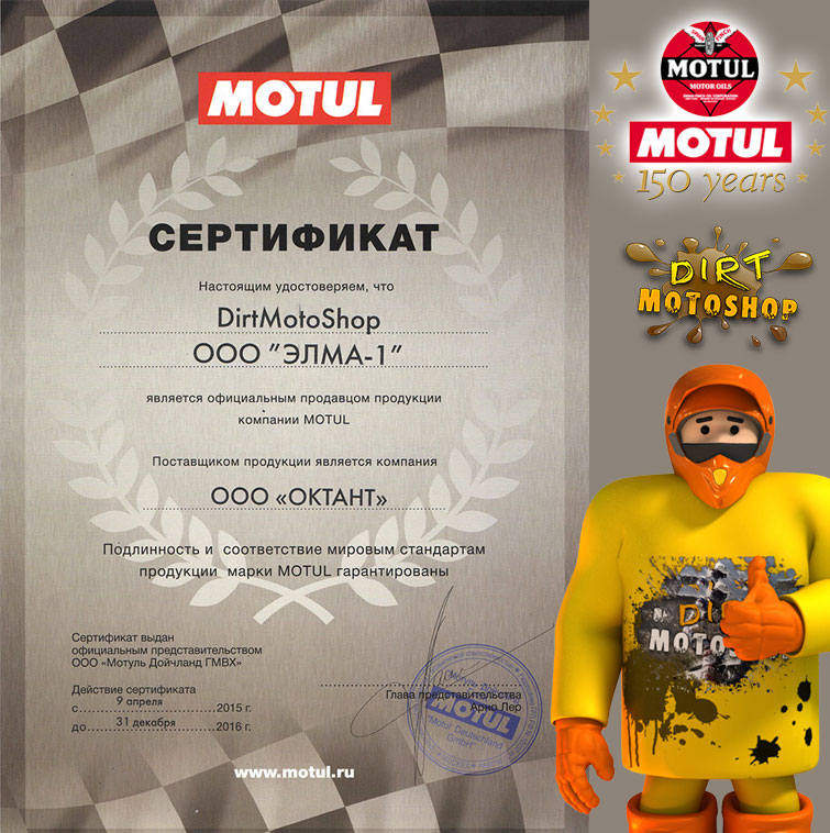 http://www.dirtmotoshop.ru/news/037/dirtmotoshop.jpg
