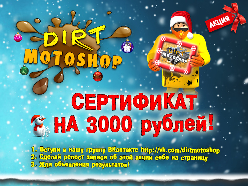 http://www.dirtmotoshop.ru/news/038/action.jpg