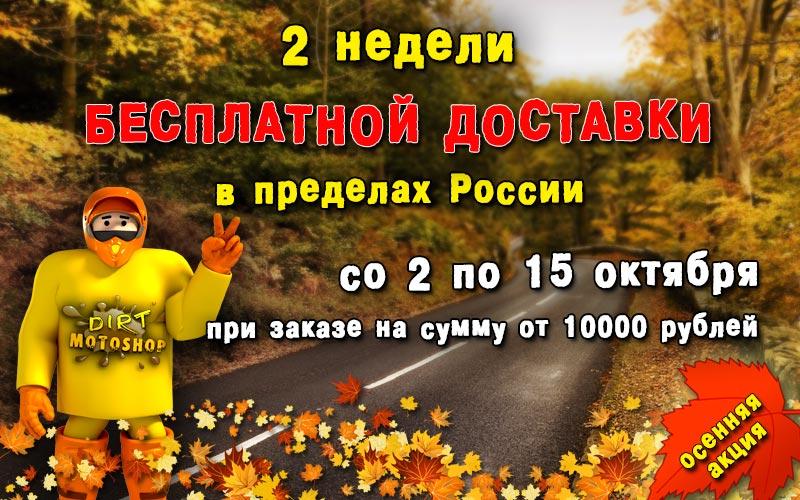 http://www.dirtmotoshop.ru/news/068/dirtmotoshop-action.jpg