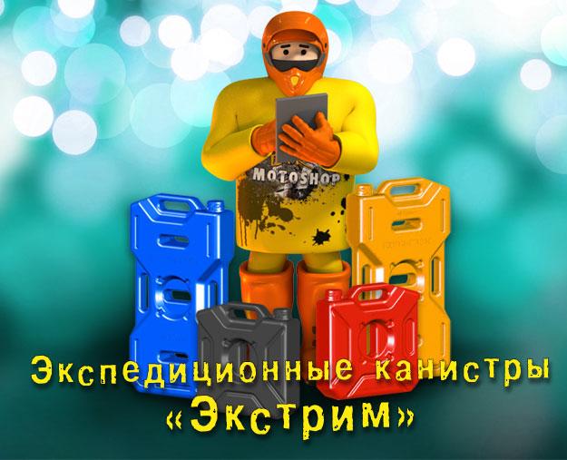 http://www.dirtmotoshop.ru/news/073/dirtmotoshop-tank-extreme.jpg